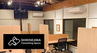 Shikinejima Cowaking Space